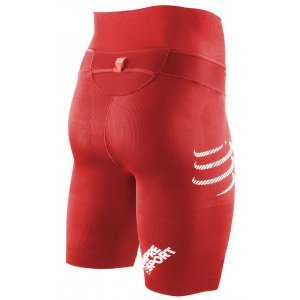 Trail Running Short V2 Trail Running Short V2